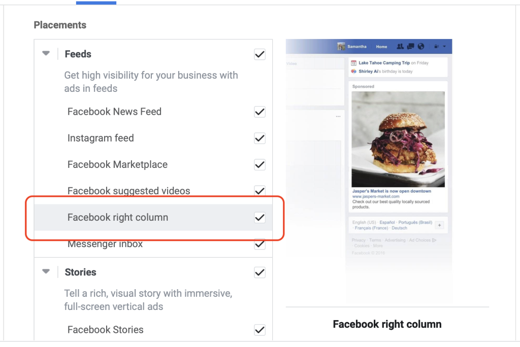 Facebook right column ads placement selection
